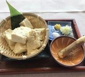 串焼き58とんのおすすめ料理2