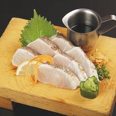 鯛名産 大和カンパチ(orブリ)の藁焼き
