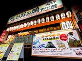 福えびす 道頓堀店の雰囲気3