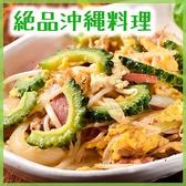 沖縄風居酒屋 絆のおすすめ料理3