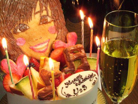 10名~完全貸切☆写メールOKの似顔絵ケーキで主役に感動の時間をプレゼント♪