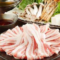 八海山バル 柏本店のおすすめ料理2