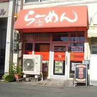 【三原駅 徒歩9分】…お車でのご来店もOK!