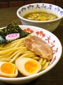 大ふく屋 横浜ワールドポーターズ店のおすすめ料理2