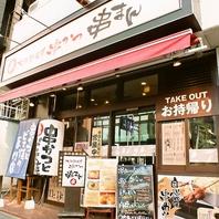 大阪の下町のお店☆