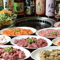 【焼肉酒家 てっしん】 宴会コースは2時間飲み放題付!4000円(税込)~ご用意!