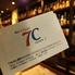 Bar&Cafe 7C セブンシーのロゴ
