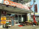 JAHANの雰囲気2