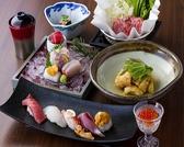 寿司割烹 ともづな ヒルトン福岡シーホークのおすすめ料理3