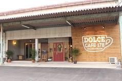 Dolce cafe 178の写真