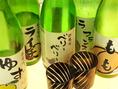 【果実酒】