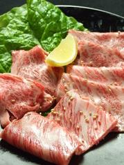 肉政 堺東店の特集写真