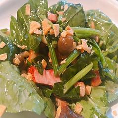 ホウレン草とベーコンのサラダ(ポパイサラダ)