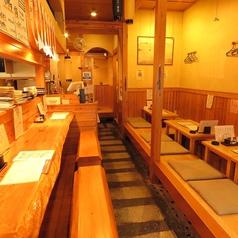 居酒屋 旬仙 大和町店の写真