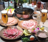 しゃぶしゃぶ牛太 浦和パルコ店のおすすめ料理3