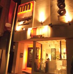 円山 MUSHROOM マッシュルームの雰囲気1