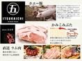 かみこみ豚は豚全体の3%~5%という貴重な豚。赤身に噛みこむように脂のさしが入ることから名づけられた希少な豚肉です。
