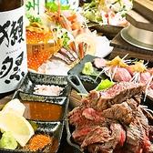 食べ放題居酒屋 綱吉 神戸三宮店のおすすめ料理2