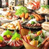 個室居酒屋 家偉族 KAIZOKU 立川本店のおすすめ料理3