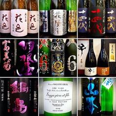 Sake Bar ACTAの写真