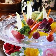 【長野県駒ヶ根市直送新鮮野菜】笑顔になる美味しさです