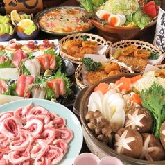 居酒屋 咲のおすすめ料理1