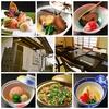 日本料理 伊勢屋 日の出町