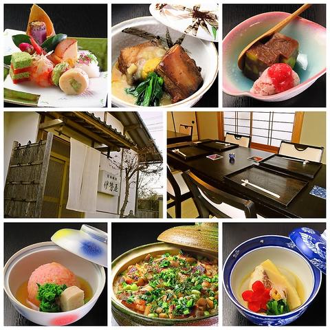 日本料理 伊勢屋