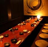 【完全個室】2~20名様でご利用可能です!神田駅チカで個室居酒屋をお探しのお客様!!歓送迎会/女子会/ご宴会なら当店へ☆