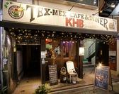 Cafe&Diner KHBの雰囲気3