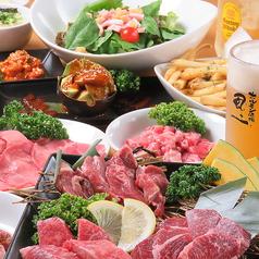 ジンギスカン ホルモン酒場 風土. 札幌駅前店のコース写真