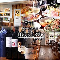 mashka マシュカの写真