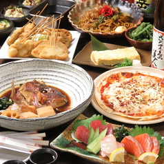 大衆酒場 うおまるスタンド 福島店のおすすめ料理1