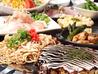 お好み焼きは ここやねん 伊川谷店のおすすめポイント2