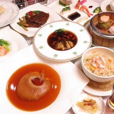 GINZA 敦煌のおすすめ料理1