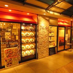 ペルコラ Pelcola 岡山一番街店の雰囲気1