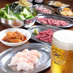 ホルモン太一 亀有のおすすめ料理1