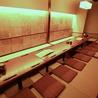 魚盛 新宿三丁目店のおすすめポイント2