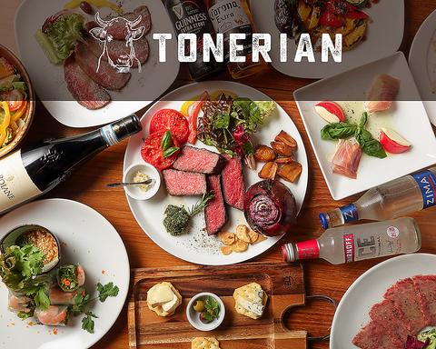 老舗焼肉店『清江苑』が手がける熟成肉とオーガニック(自然派)ワインが楽しめるお店。