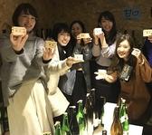 日本酒バー 蔵辺のおすすめ料理3