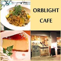オブライトカフェの写真