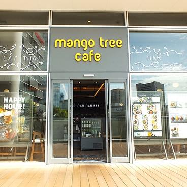 マンゴツリーカフェ 川崎の雰囲気1
