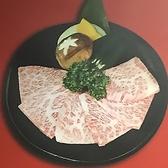 焼肉 一休 行徳のおすすめ料理3