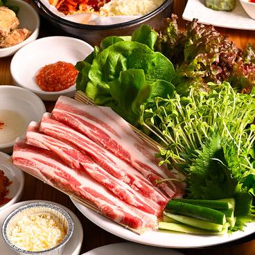 韓国苑 中津宮島店のおすすめ料理1