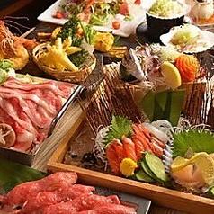 OSHINOび おしのび 豊田店のおすすめ料理1