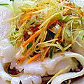 料理メニュー写真【おすすめ No.2】イカのネギ生姜 /イカの葱バタ炒め