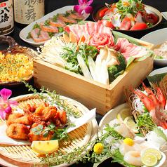 魚龍 渋谷店のコース写真