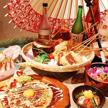 廃墟 Haikyoのおすすめ料理1