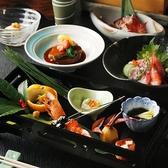 豪農 五十嵐邸 銀座のおすすめ料理3