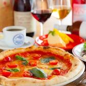 松島イタリアン Toto トトのおすすめ料理3